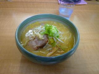 彩未 2.JPG