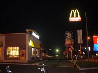 マック 駐車場5.JPG